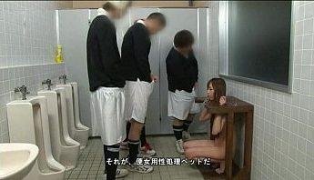 日本性處理人形肉便器,多P口交吃精款,女性奴凌辱調教,凌辱、凌辱調教、口交、吃精、多P、女性奴、性奴、日本、肉便器、調教成人影片、免費A片